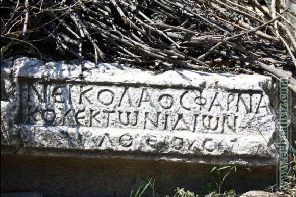 Emeri Köyündeki Yazıt