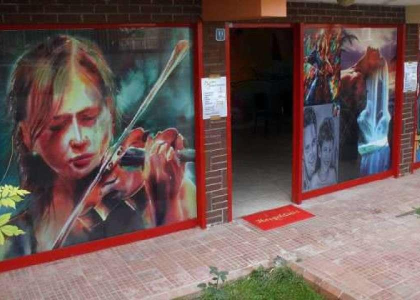 Erbaa Sanat Merkezi Dıştan Görünüm